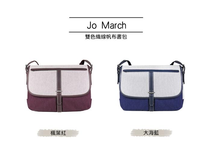 02_Jo_March_series-700