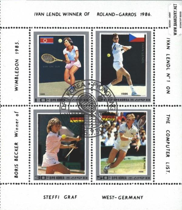 Známky KĽDR 1986 Tenis Ivan Lendl, razený hárček