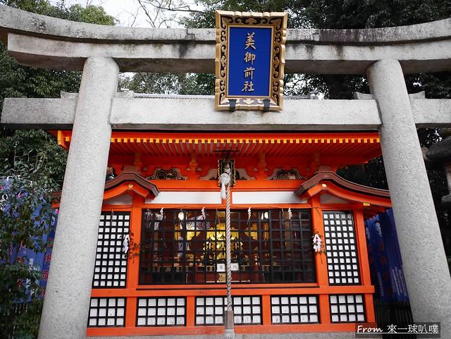 八阪神社36