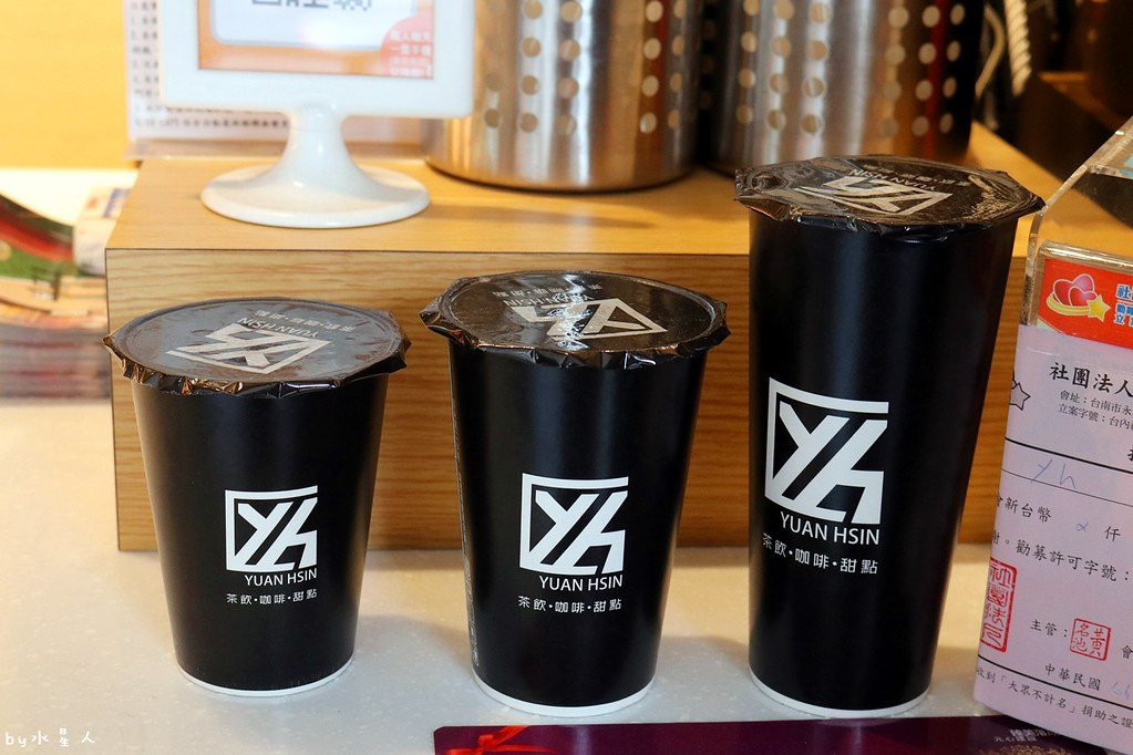 24328301147 aa012f2275 b - 熱血採訪|YH Cafe台中南屯平價咖啡,不限時間無低消無服務費免費插座wifi