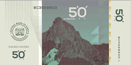 Dicky Hockie Kenya 50 banknote design