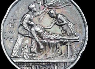 Hong Kong Plague medal