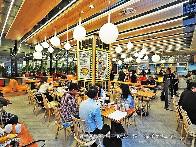檀島茶餐廳 台中 新光三越 61