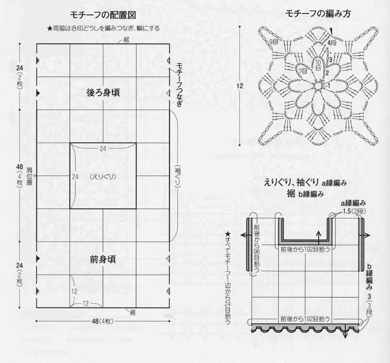 2036_Crochet new standard_9 (2)