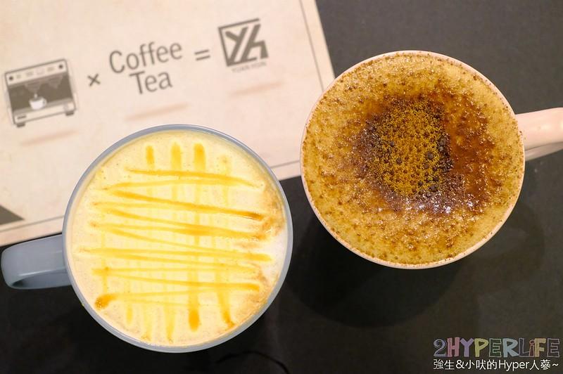 YH Cafe (13)