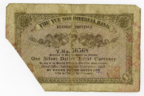 Yue Soo Imperial Bank, 1908 Silver Dollar Issue
