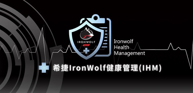 IronWolf IHM