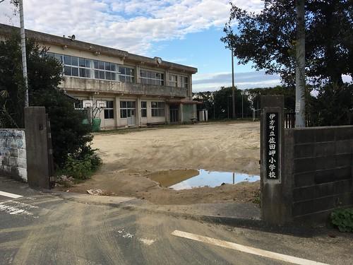 岬に小学校、ありがち