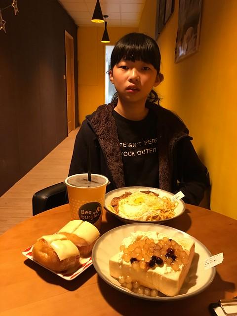 板橋早午餐