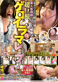 SVDVD-632 Beautiful Nurse Working Healthily For Late-night Ward Building Patients Hokkaido Super Cockroach Geroero Mare !