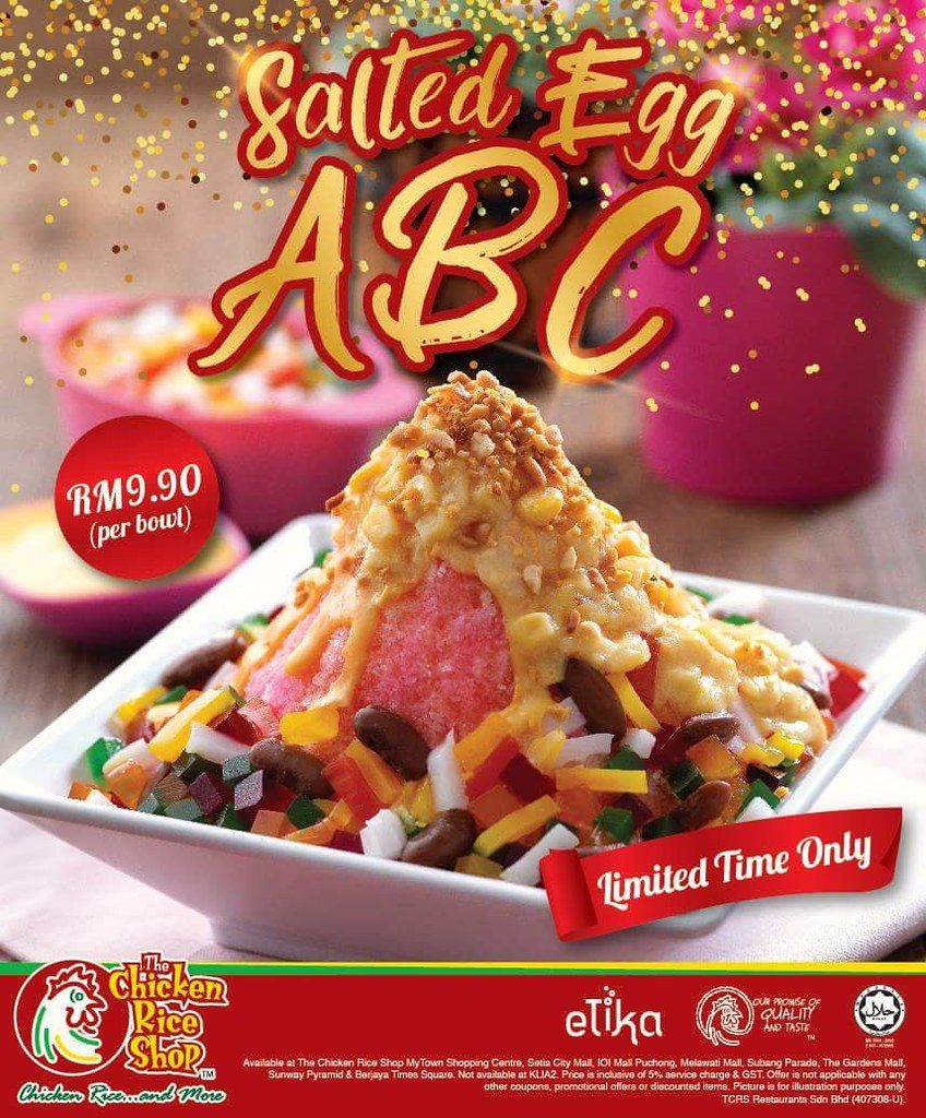 The Chicken Rice Shop Salted Egg ABC