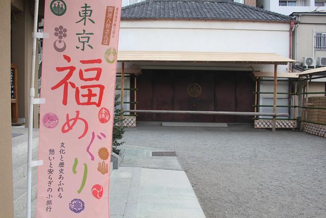 asakusajinja027