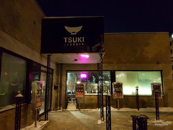 Tsuki Izayaka storefront