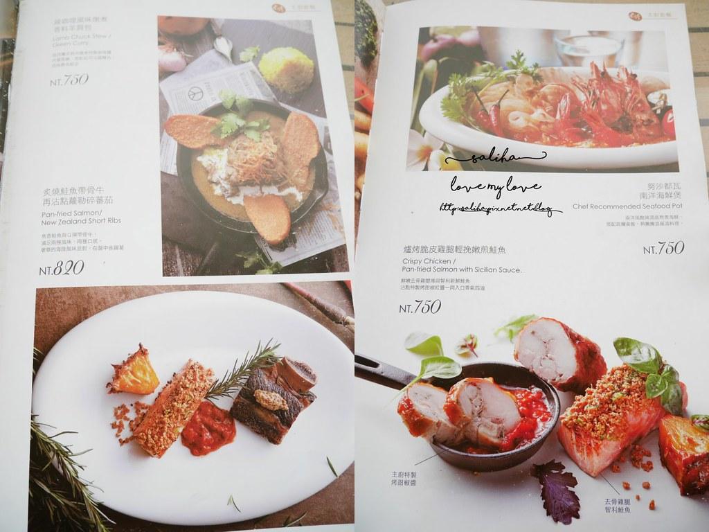新店碧潭風景區水灣BALI 景觀餐廳菜單價位menu價格 (1)