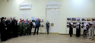 выставка 260