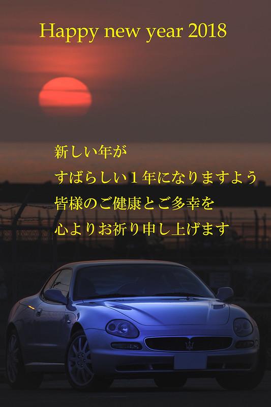 IMG_6569-2