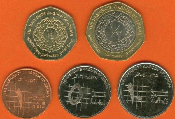 Sada mincí Jordánsko 1 Qirsh 5-10 Piastres ¼ - ½ Dinár 2000-6
