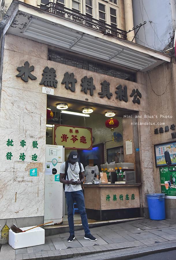 香港景點 舊城中環彩繪牆13