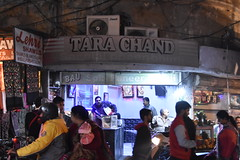 A long shot of Tara Chand- a place famous for it's 'paneer burji'