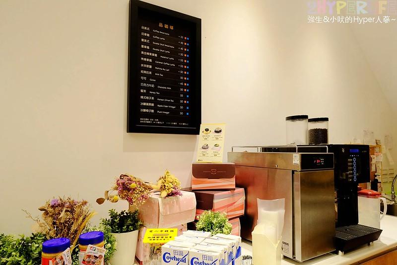 卡士達牛奶,可頌,台中好吃麵包,台中美食,台中西區,台中麵包,台中麵包店,品麵包,日本鹽可頌,法國起士,波蘿鹽可頌 @強生與小吠的Hyper人蔘~