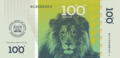 Dicky Hockie Kenya 100 banknote design