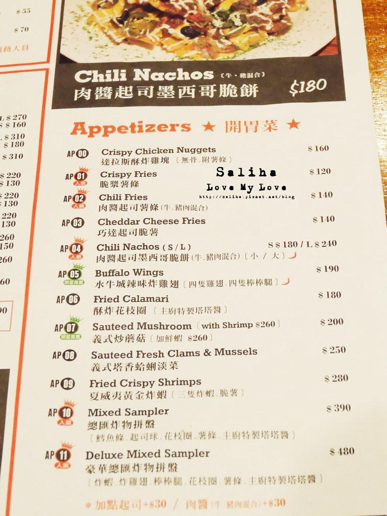 松山區美式餐廳推薦campus cafe 南京三民站 (8)