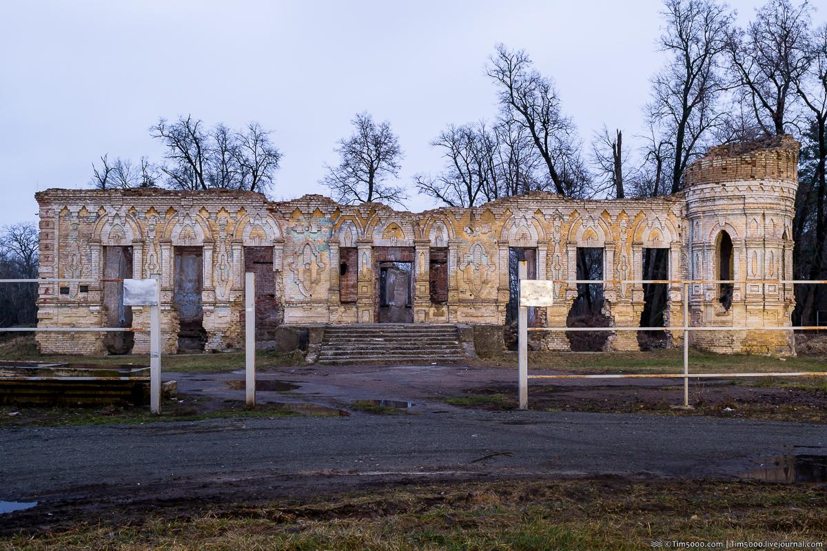 Немишаевский дворец Остен-Сакен