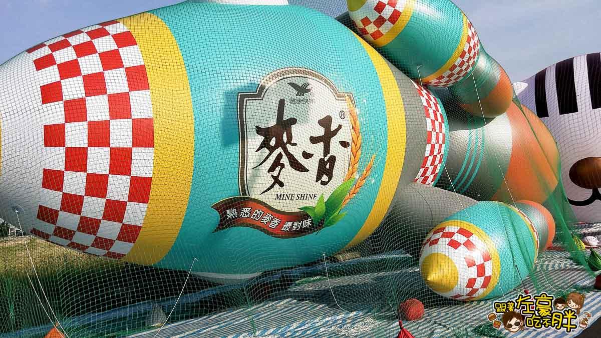 高雄夢時代OPEN大氣球遊行-12