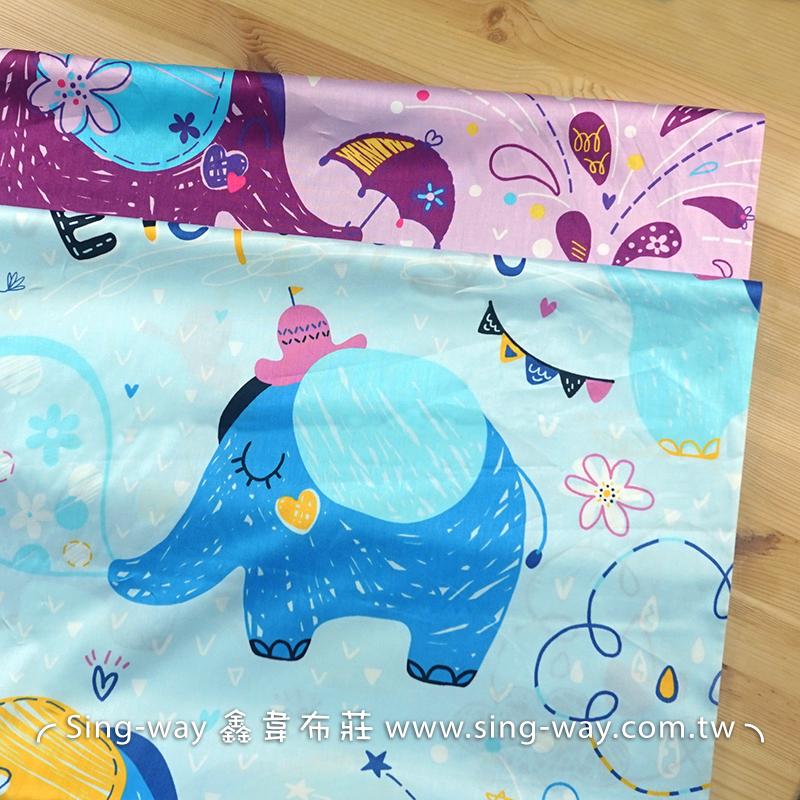 卡通大象 童趣 可愛動物 精梳棉床品床單布料 CA490369