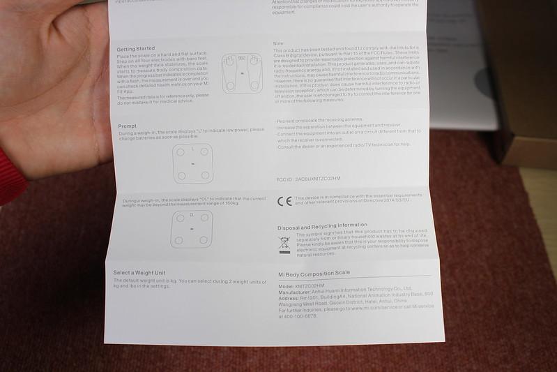 Xiaomi 体重計 開封レビュー (6)