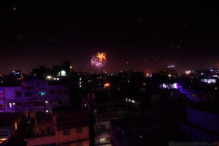 Happy New Year 2018 From Bangladesh!