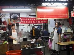 土, 2017-11-18 06:44 - 老牌牛肉拉麺大王