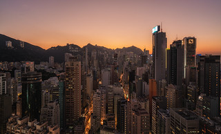 Innercity, Hong Kong