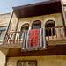 Baku balcony and traditional carpet