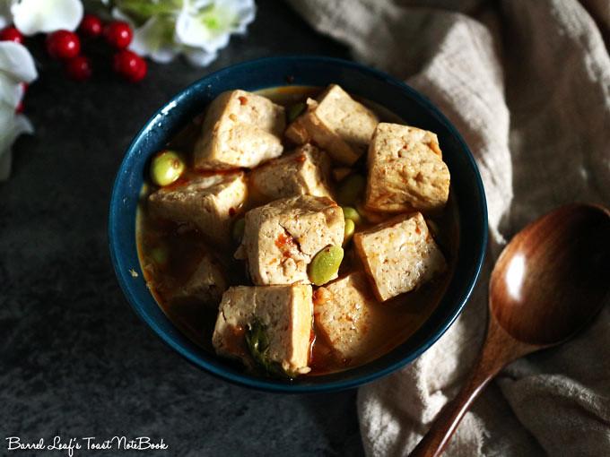 香辣臭豆腐 spicy-stinky-tofu (2)