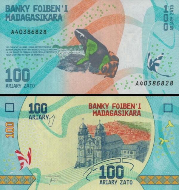 100 Ariary Madagaskar 2017, P097