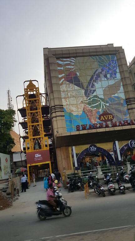 VS Selvamaligai Jewellers