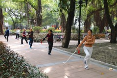 Peoples Park Guangzhou