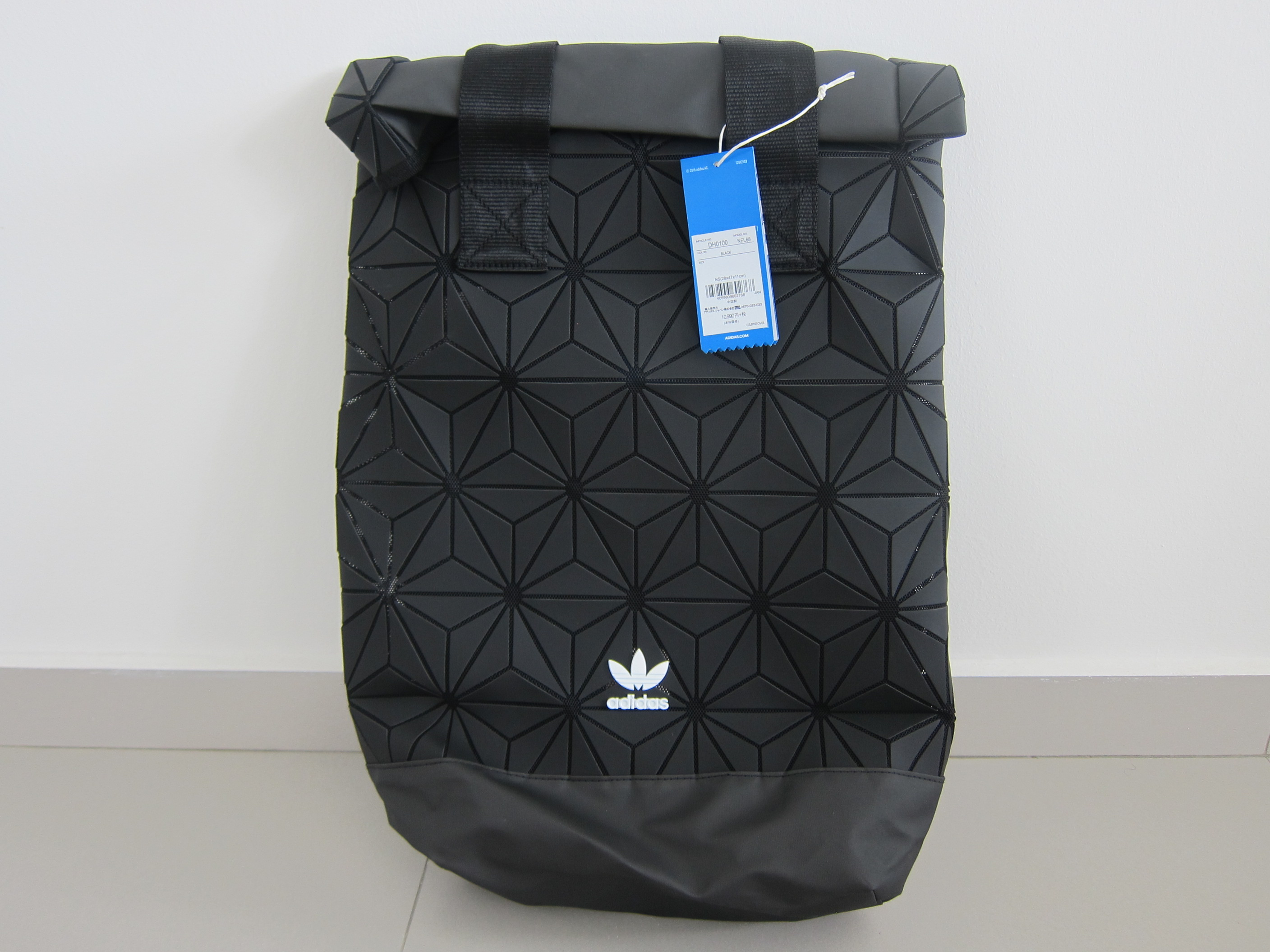 Puerto marítimo despensa dar a entender  Adidas Issey Miyake 3D Roll Top Backpack « Blog | lesterchan.net