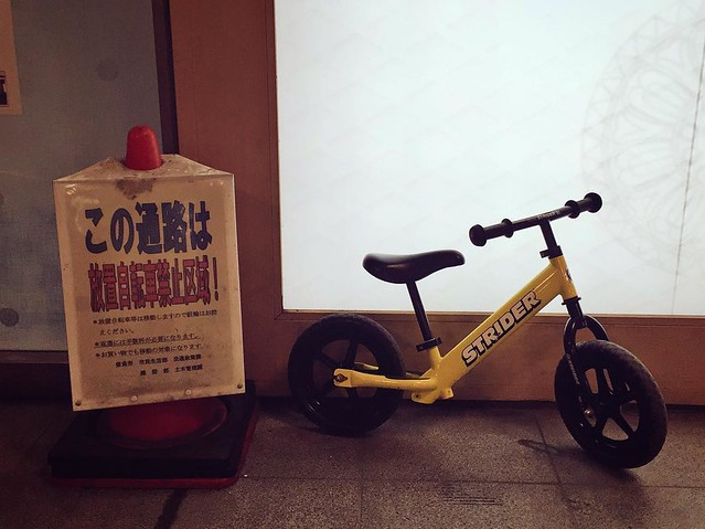 #bicycleparkingisnotacrime