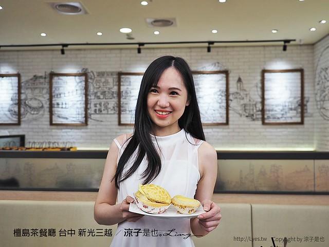 檀島茶餐廳 台中 新光三越 34