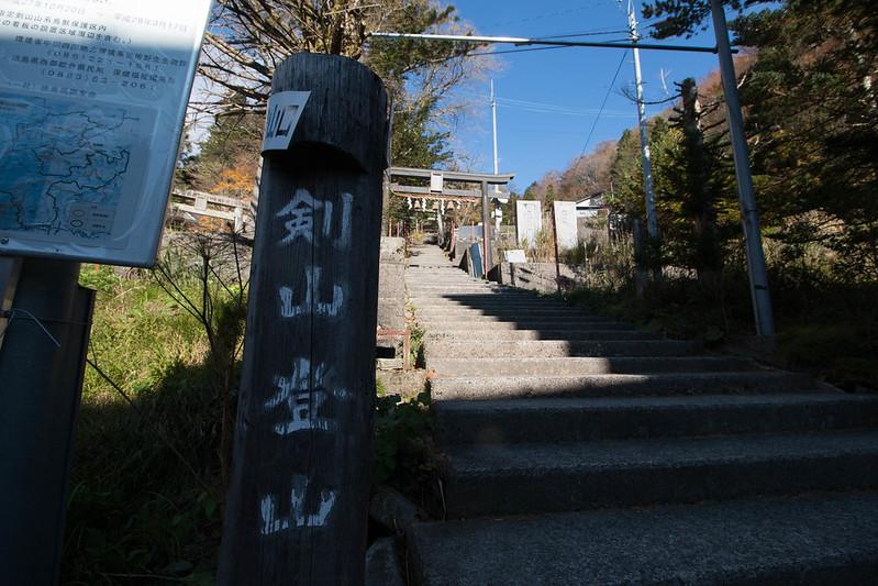 20161103_剣山三嶺_0055