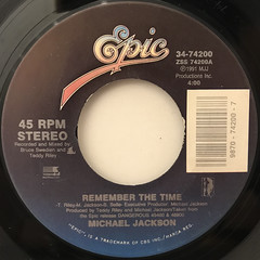 MICHAEL JACKSON:REMEMBER THE TIME(LABEL SIDE-A)