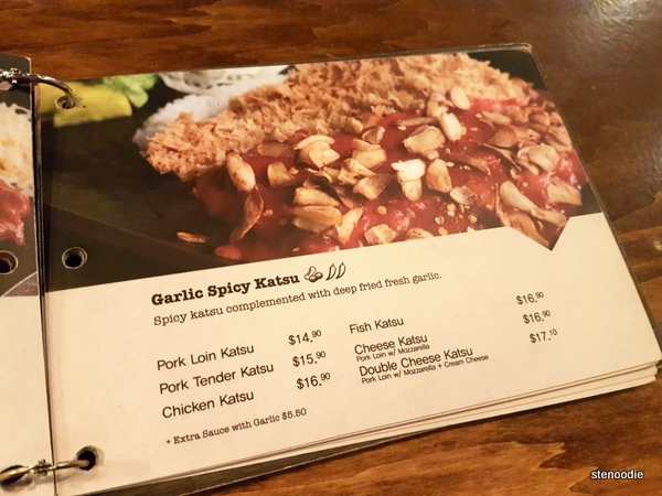 Spicy Garlic Katsu menu