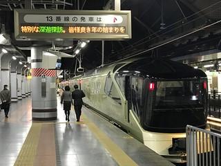 今日のトランスイート四季島 - 年末年始号!!
