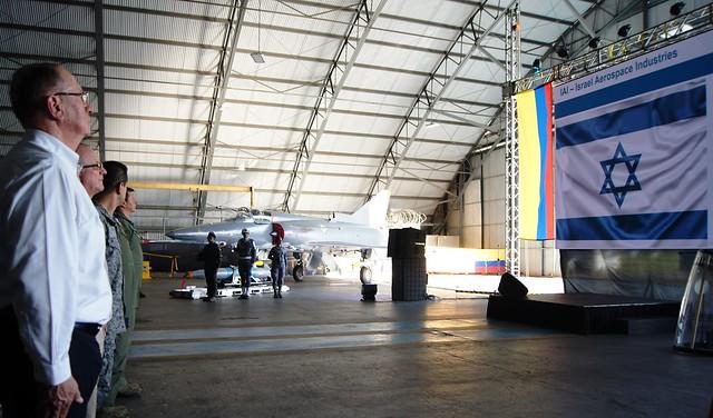 Η τελετή παραλαβής του τελευταίου Kfir πραγματοποιήθηκε στην αεροπορική βάση της Κολομβιανής Πολεμικής Αεροπορίας