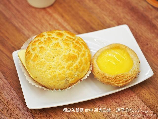 檀島茶餐廳 台中 新光三越 37