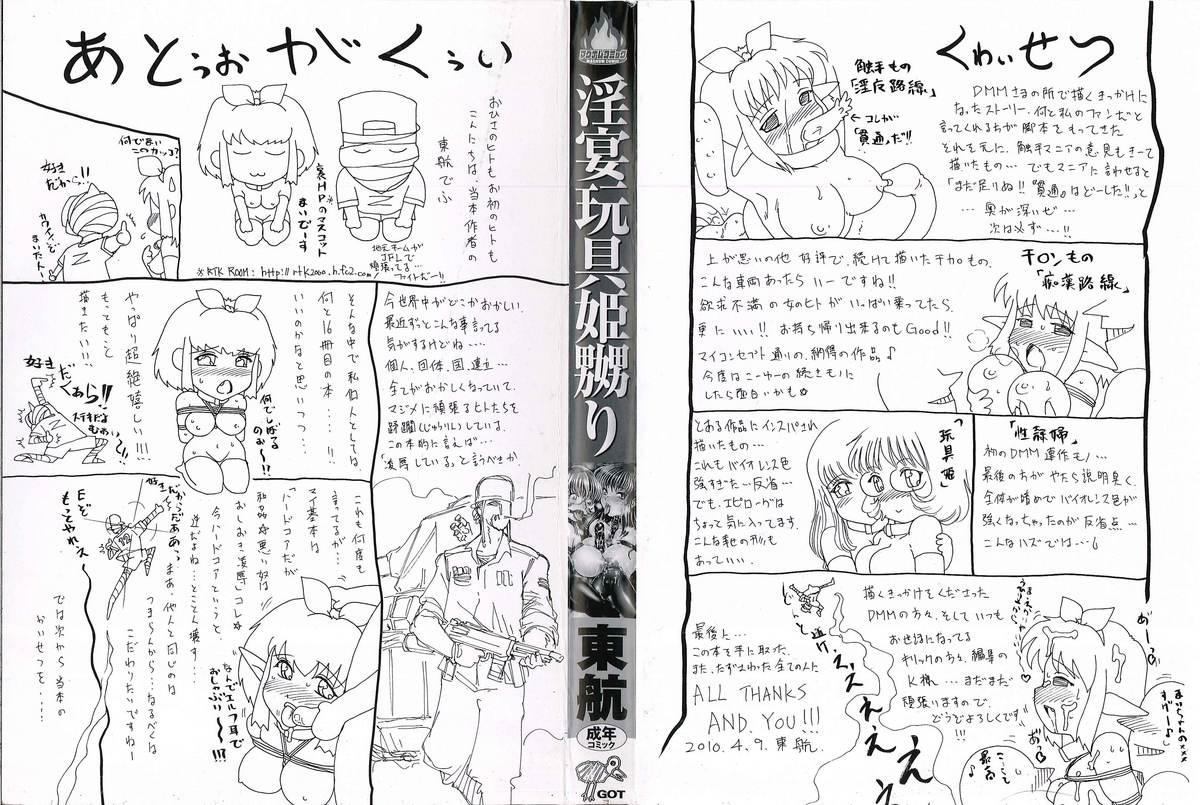 HentaiVN.net - Ảnh 6 - Công chúa nô lệ - Inen Gangu Hime Naburi - Chap 1