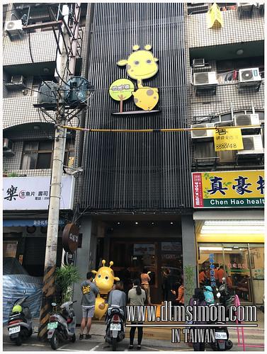 短腿ㄚ鹿逢甲店