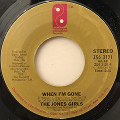 THE JONES GIRLS:I JUST LOVE THE MAN(LABEL SIDE-B)